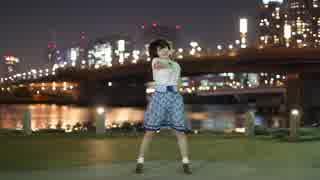 【ぽぅたん】 踊ってみた 【夏恋花火】