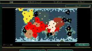 Civilization5 CPU最強文明決定戦 準決勝