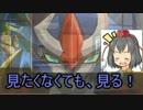 【ゆっくりTRPG】ゆっくり華扇とぶち破るダブルクロスSeason3 Part4.5