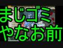 【HoI2】知り合いたちと本気で戦略ゲーやってみたpart5【マルチ実況】