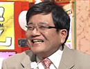 堀潤のウソは許さん 第70回 5/9放送
