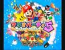 【実況】マリオパーティ5 パーティ惑星☆タイターン 前半戦