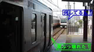 気まぐれ鉄道小ネタPART164 おちゃめなJR東日本
