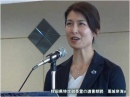 防人の道 今日の自衛隊 - 平成27年5月12日号