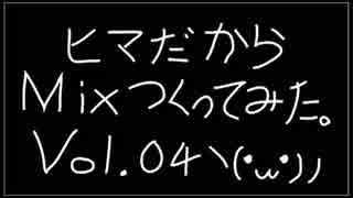 アガる90's R&BメインのDJMIX♫