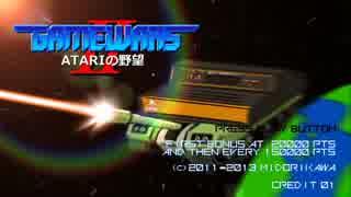 世界版 ゲーム機戦争