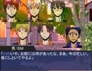 【黒子のバスケ】ダブルクロス3rd part1-4