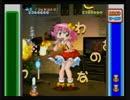 セガサターン版 ゲーム天国