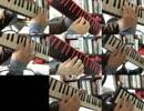 【鍵盤ハーモニカ】マーチ「春の道を歩こう」