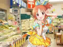 ウサミン星のスーパーマーケットでよく耳