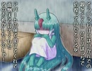 【特撮】『北川怪獣アパート』第185話【漫画】 ‐ ニコニコ動画(原宿)