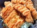 【揚げたて】チキンカツ丼【鶏胸肉】