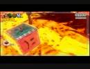 【4人実況】マリオ3Dワールドをたのしむ【ライスソーリー】 P...