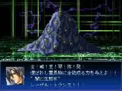 【フリゲ】DarkNecklofar名言・名シーン集9