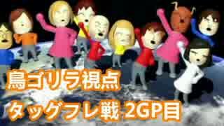 【実況】マリオカート8 かわぞえ主催タッ