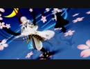 【MMD刀剣乱舞】8HIT【Fate/MMD】