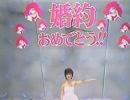 松田聖子 天使のウインク