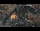 NGC『Bloodborne』生放送 第5回 2/2