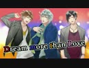 【うたプリ】 Dream more than Love 歌ってみた 【Furud×元気...