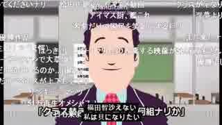 【自動字幕】一般男性脱糞シリーズ