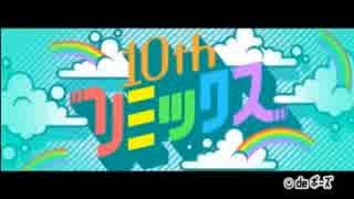 HZNの百合☆天国 バンホー10
