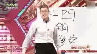 外国人だけど漢字が分かれば関係ないよねっ