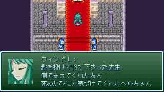 【VIPRPG】 大人ウィンディの魔王把握