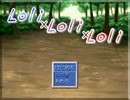 【VIPRPG】 Loli x Loli x Loli