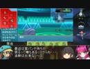 プリニーと赤ランサーのポケモン対戦記 その4 【ORAS】