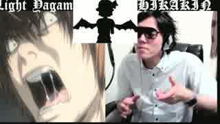 夜神月 VS HIKAKIN ボイパ対決 Bad Apple!!