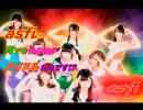 『asfiの色々やるのがアイドルなんデス!』vol.8~『テデロス』放送開始 2015年5月第4週放送分