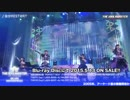 THE IDOLM@STER 9th ANNIVERSARY WE ARE M@STERPIECE!! Blu-ray 特典映像ダイジェ...