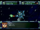 スーパーロボット大戦F【完結編】を初見実況プレイ Part.177