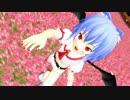 【東方MMD】きゃりーレミレミにゃんにゃん☆ thumbnail
