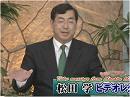 【松田学】内債楽観論への警鐘、インフレ