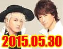 accessのオールナイトニッポン動画(2015年5月30日配信分)