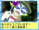 フィーリア王女とふたりはプリキュアSplash☆Star~352