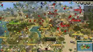 Civilization5 CPU最強文明決定戦 決勝戦