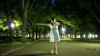 【春猫】ハイドアンド・シーク【踊ってみ