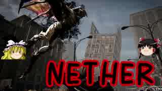 [NETHER]終末世界でまったりサバイバル pa