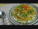 【バターを加えてもOK】鮭とホタテのチャーハン