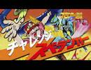 【スペランカー】またまたあのゲームを4人衆が番組風に実況! Part3【通信ゼーット!】