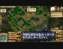 【ANNO1404】ゆるりとDAWN of DISCOVERY【Steam】 #32