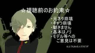【刀剣乱舞】ショートショートギャグ12【M