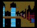 ソーサリアン MSX版 ルシフェルの水門(攻略手順)