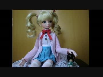 アリス・カータレットの人形を作ってみた [きんいろモザイク]