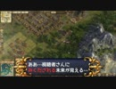 【ANNO1404】ゆるりとDAWN of DISCOVERY【Steam】 #33