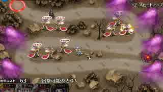 【ネタ&脳死】魔弾蹂躙:炎獄のミネルバ