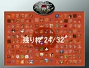 【MUGEN】ポキーモントーナメント2 part11