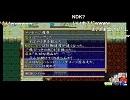 NGC『不思議のダンジョン 風来のシレン4 plus 神の眼と悪魔のヘソ』生放送 第25回 2/2
